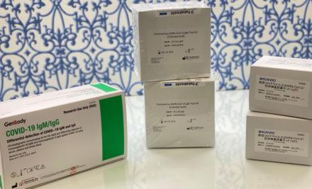 新型コロナウイルス抗体検査を開始いたしました